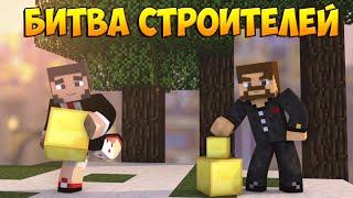 Minecraft Битва строителей #20 - Build Battle - Монетки и лампа джина