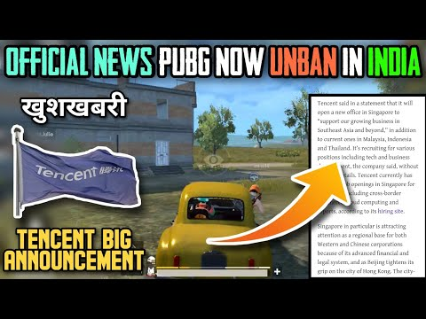 [ VERY GOOD NEWS ] TENCENT SHIFTED TO SINGAPORE NOW PUBG UNBAN IN INDIA || PUBG OFFICIAL UNBAN NEWS