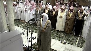 HD| Night 20 Makkah Taraweeh 2013 Sheikh Juhany