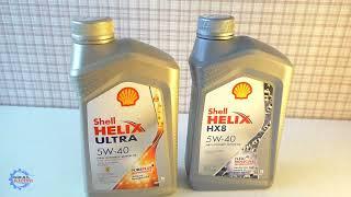 Shell Helix Ultra SP - Shell Helix hx8