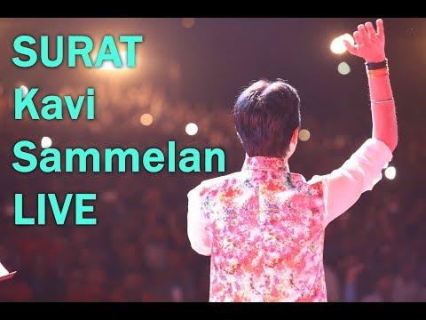Live in Concert | Surat Kavi-Sammelan | Dr Kumar Vishwas