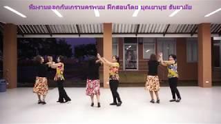 Chinese Jitterbug : Ballroom dance