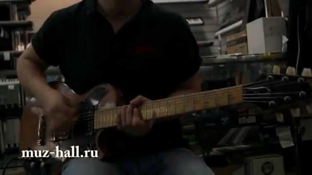 small resolution of gibson s1 marauder hh www muz hall ru