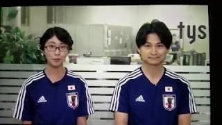 20180628 JNN系列局がFNN系列の番組を生放送 tysテレビ山口 ワールドカップ2018