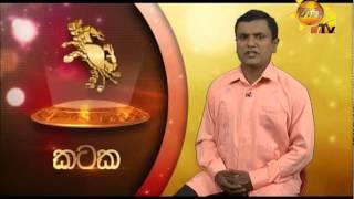 Hiru TV  Tharu Walalla 2014-05-28