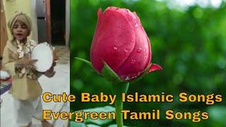 Cute Baby Islamic Songs - Evergreen Tamil Songs