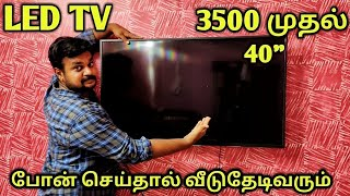 cash on delivery |low price led tv in tamilnadu |yummy vlogs.