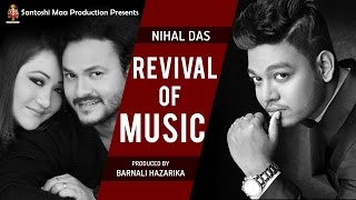 Revival of Music Trailer// My First Hindi and English Album