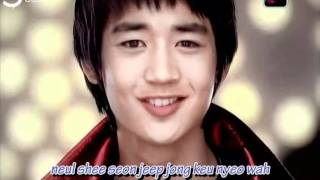 shinee   replay official music video english subbed rom hq
