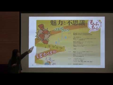 The use of mimetics and gesture among speakers of Japanese as a second language, SOAS