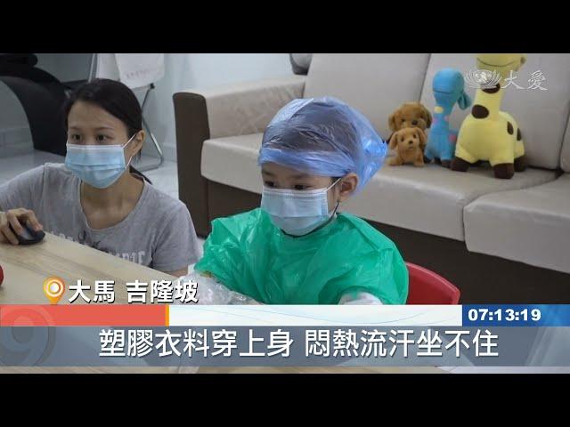 20210729【教育】幼童模擬穿防護衣好悶熱 感恩心向醫護致敬