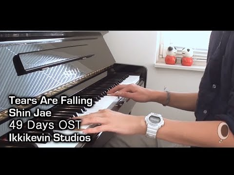 Shin Jae - Tears Are Falling Piano [49 Days OST]