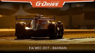 Welcome to Bahrain | G-Drive Racing
