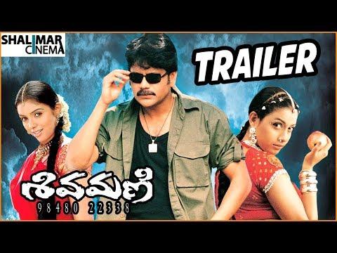 Shivamani Telugu Movie   Telugu Super Hit Movie  Nagarjuna, Asin, Rakshita
