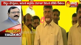KSR Political Comment on Chandrababu Comments on Sand and New Liquor Policy | Sakshi TV