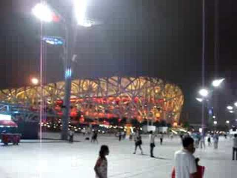 2008 Beijing Olympic Green