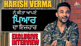 Harish Verma I Exclusive Interview I Golak Bugni Bank Te Batua I Superhit Punjabi Movies I Gabruu