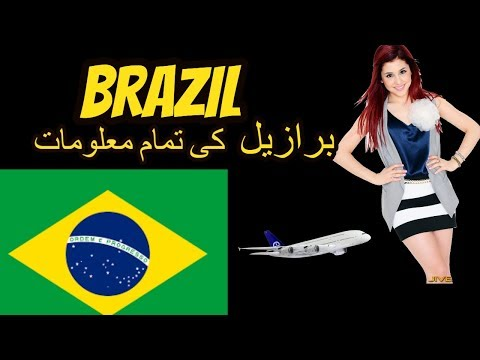 Travel To Brazil | Full History And Documentary About Brazil In Urdu & Hindi 2018