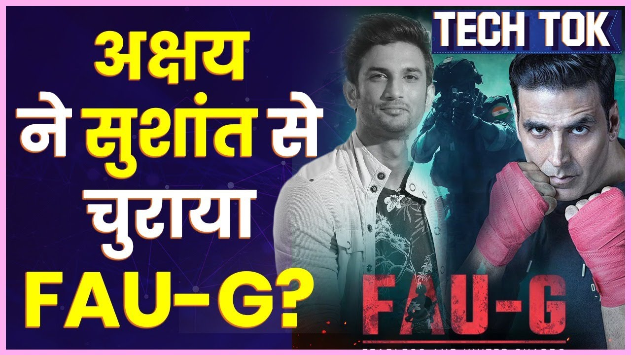 PUBG vs FAUG Gameplay | PUBG Unban in India News | FAUG Game Release Date | Akshay Kumar