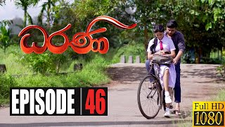 Dharani | Episode 46 16th November 2020 Thumbnail
