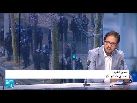 فرنسا: ما الذي يدفع حركة -السترات الصفراء- إلى رفع سقف مطالبها؟  - نشر قبل 23 دقيقة
