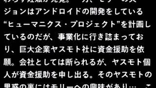 真田広之10年ぶり日本映画出演に意欲!スピルバーグから推薦で米ドラマ出演