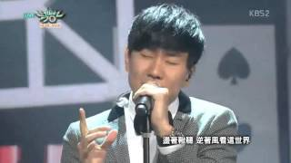 [LIVE 繁中字] 150123 Jung Yong Hwa (鄭容和) Feat. JJ Lin (林俊傑) - Checkmate @ Solo Debut