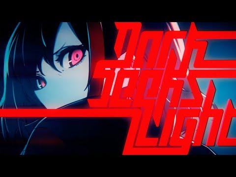 【ニノミヤユイ】「Dark seeks light」Music Video(Full Size )