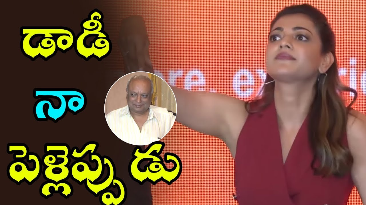 Download Kajal Agarwal About Her Marriage   Happi Mobile Store Launch   E3 Talkies