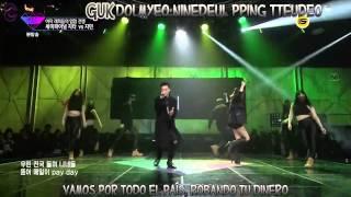 Jimin (AOA) Ft. Iron - Puss (Unpretty Rap Star) Sub Español - Romanización -  KARAOKE