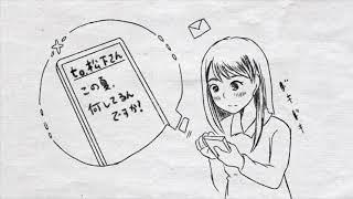 結婚式 プロフィールムービー パラパラ漫画で思い出再現!