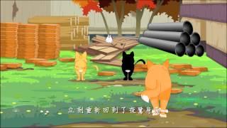 佛教生命电视台制作的《爱护生命的故事》动画片.