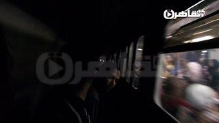 سائق المترو كاد يدهس الركاب داخل نفق محطة محمد نجيب