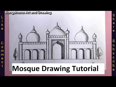 How to draw Mosque || Mashjid Drawing Tutorial || Pencil Drawing Easy