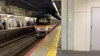 JR東海 キハ85系 4両編成(キハ84-1組込) 特急 ひだ 36号 京都駅 発車