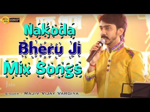 Nakoda Bheru Jain  Mix Songs    Rajiv Vijayvargiya   Mewad Nava Yuvak Mandal