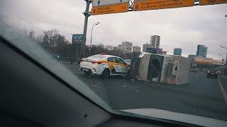 Смотреть видео Авария Третье транспортное кольцо Москва 24,11,18 онлайн