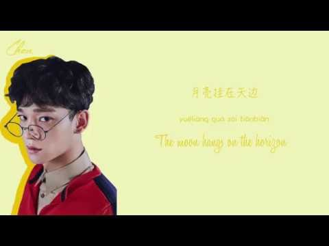EXO (엑소) – She's Dreaming (梦) [Chinese Vers. Colour Coded Chinese/Pinyin/Eng Lyrics]  [中文认声]