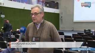 Интервью спикеров UX Russia 2014