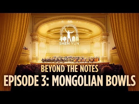 Beyond the Notes, Episode #3: Mongolian Bowls