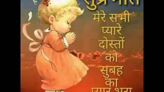 Download Video Whatsupp bhakti video MP3 3GP MP4