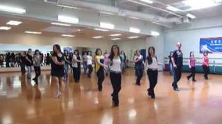 Must Get Free - Line Dance ( Dance & Walk Through)