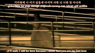 Gavy NJ - Sunflower [English Subs+Hangeul+Romanization]