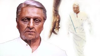 kamal hassan All Time Industry BlockBuster Movie | kamal Hassan | latest Telugu Movies | SSM