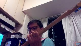 Unchained Melody Guitar Karaoke