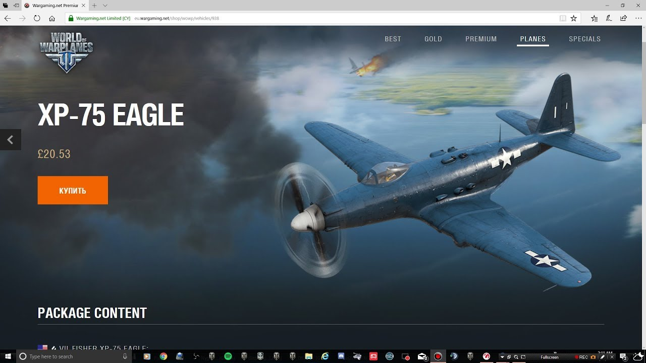 Fisher XP-75 Eagle or Gloster Meteor F  I - Gameplay - World