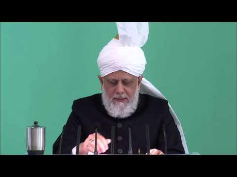 Friday Sermon: 28th February 2014 (Urdu)