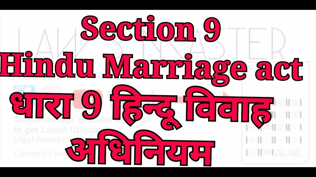 section 9 of hindu marriage act 1955