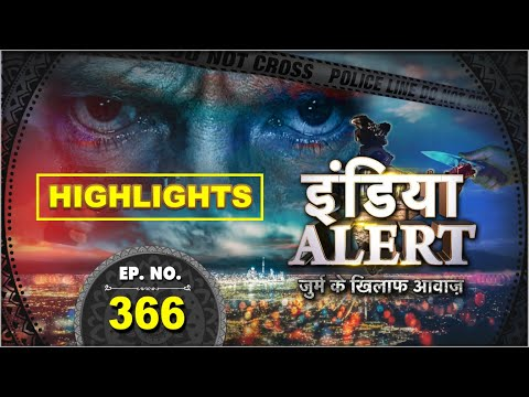 india-alert-short-episode-366- -padosan-(-पड़ोसन-)- -dangal-tv-channel