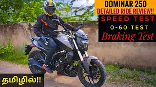 Dominar 250 Detailed Review in Tamil | Watch Before Buying | Best 250CC?? Rev Force தமிழ்